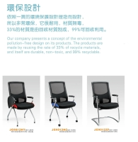 JG901 Conference Chair Series