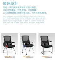 JG901會客椅系列