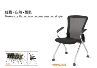 JG8002会客椅系列