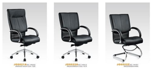JG602 series