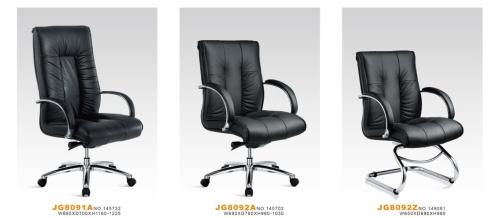 JG809 series
