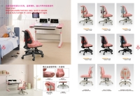 Cens.com Angel Chair (Children Chair) JIA GOANG FURNITURE INDUSTRY CO., LTD.