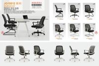 JG1501 系列 办公椅/职员椅
