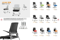 JG1602 Hive Chair (Office Chair/ Visiting Chair)