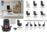 JG1503 EAGLE CHAIR / EXACUTIVE CHAIR