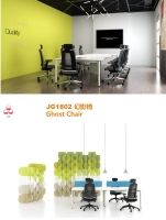 Cens.com JG1802 GHOST SERIES JIA GOANG FURNITURE INDUSTRY CO., LTD.