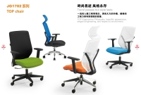 JG1702 TOP CHAIR