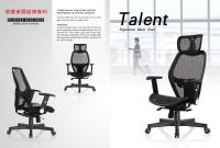 JG7011 Talent Series