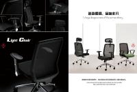 JG1002 系列 办公椅/职员椅