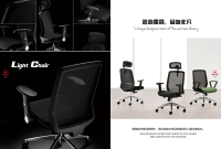 JG1002 系列 辦公椅/職員椅