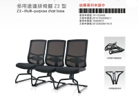 JG901S会客椅系列
