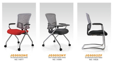 JG909會客椅系列