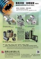 CENS.com MODULARIZING  SLIP-RING ‧ROTARY JOINTS