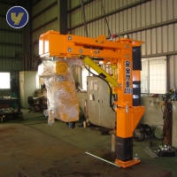Cens.com Jib Crane YUN LI RONG MACHINERY CO., LTD.