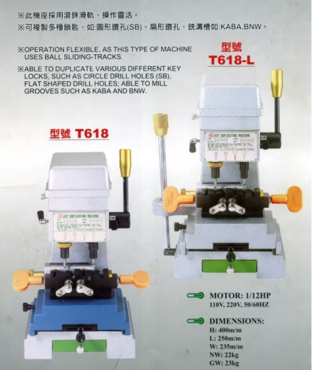 Key Drilling Cutting Machine