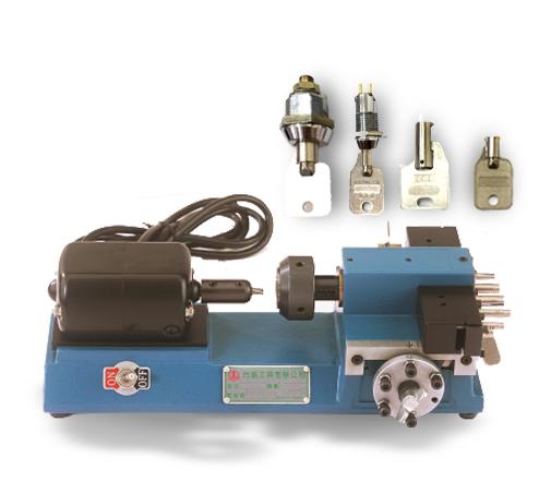 管状型多功能锁匙复制机