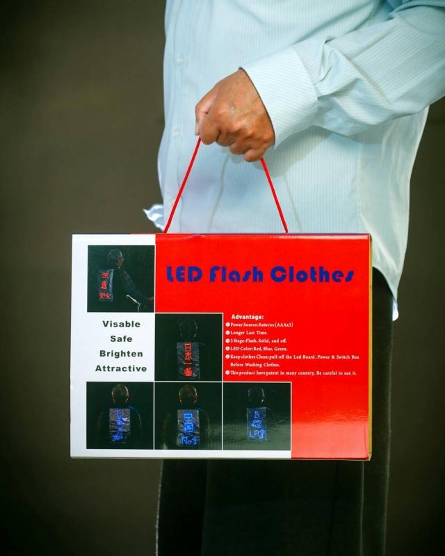 LED安全警示衣的彩盒