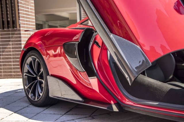 Mclaren Carbon fiber side skirts cover