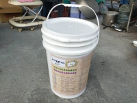 Water-based Multifunctional Eco-friendly Powder-Very Cool