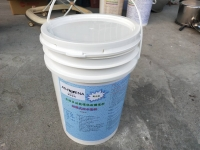 封閉式防水塗料-斷水樂