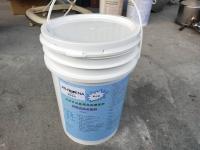 Water-based Multifunctional Eco-friendly Powder- No leaking