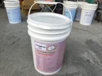 金屬水性特殊防鏽塗料-吃鐵鏽