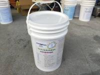 Water-based Multifunctional Eco-friendly Powder-Cozy fragrance