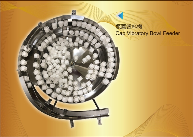 Cap Vibratory Bowl Feeder