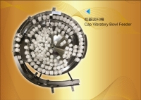 Cap Vibratory Bowl Feeder