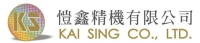 KAI SING CO., LTD.