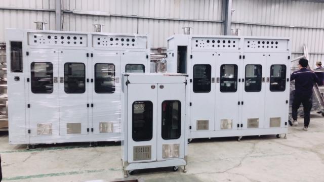 Enclosed Machine