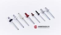 Aluminum Steel Rivet