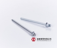 Double Flat Head Rivet