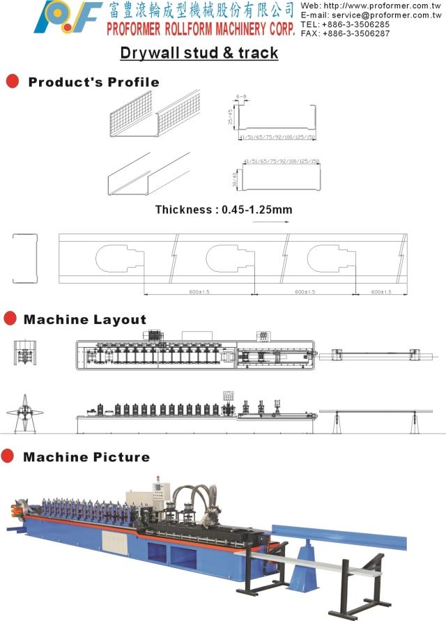 Drywall stud & track
