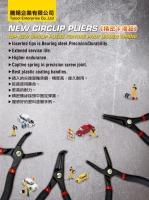 Circlip Pliers