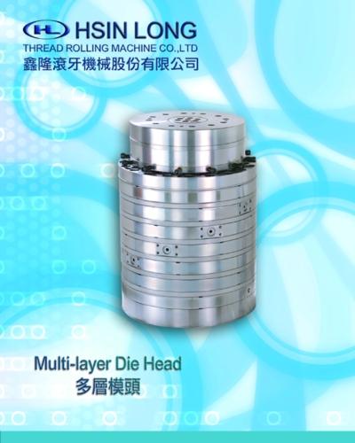 Multilayer Die Head