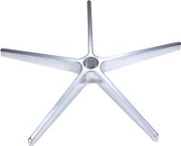 Aluminum Chair Bases-5 Legs
