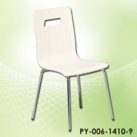 Cens.com Dining chair POU YEN ENTERPRISE CO., LTD.