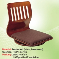 Wooden Chair With Swivel