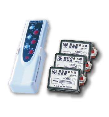 数位自动学习对码遥控开关 (2发射器+3接收器)