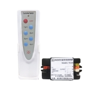 Digital remote control power switch for lights