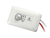 PIR Sensor with 2 wires ( wall mounted)
