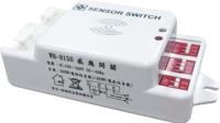 CENS.com Microwave motion sensor