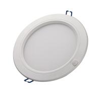 CENS.com 红外线感应筒灯