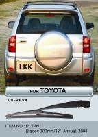 Rear Wiper (for Toyota car models)