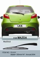 Rear Wiper (for Mazda car models)