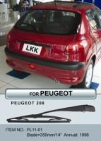 Rear Wiper (for Peugeot car models)