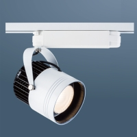 GL-358-COB Track Lights