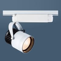 GL-357-COB Track Lights