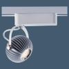 GL-360-SMT Track Lights